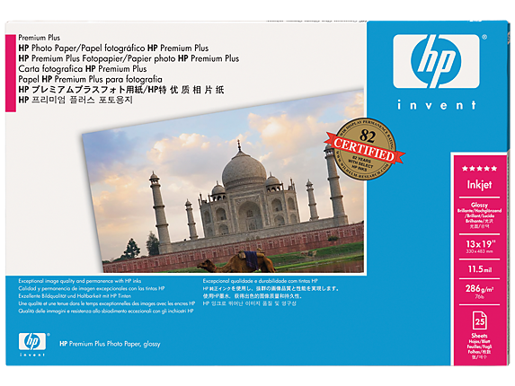 HP Premium Plus Gloss Photo Paper-20 sht/A2+/458 x