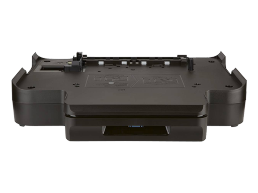 HP Officejet Pro 8600 e-All-in-One Printer 250-sheet Paper