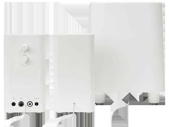 HP 2.1 White S7000 Speaker System