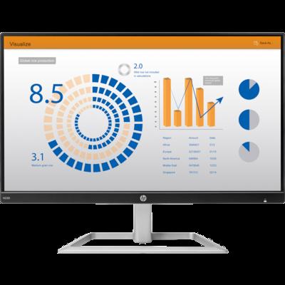 HP N220 21.5-inch Monitor