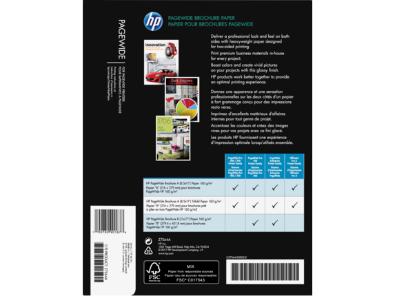 HP PageWide Glossy Brochure Paper-200 sht/Letter/8.5 x 11 in