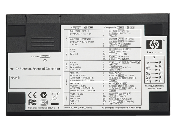 HP 12C Platinum Financial Calculator - Rear