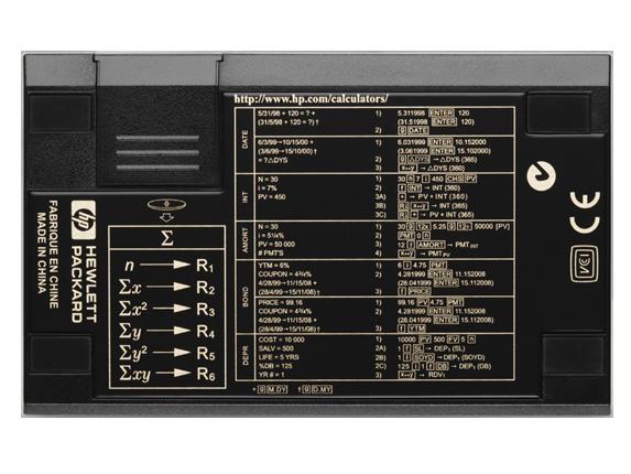 HP 12C Financial Programmable Calculator - Rear