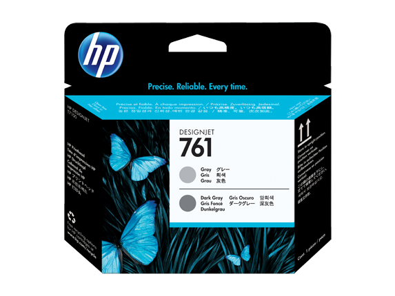 HP 761 Gray/Dark Gray DesignJet Printhead - Center