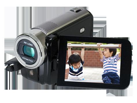 hp t200 digital camcorder user guides hp customer support rh support hp com HP Indigo HP Zero Client