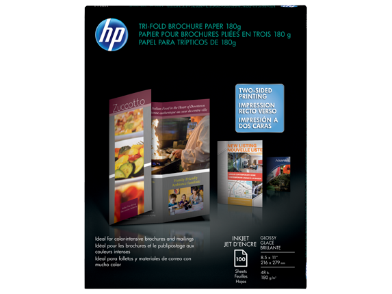 HP Inkjet Glossy Tri-fold Brochure Paper 180 gsm-100 sht/Letter/8.5 x 11 in - Center