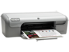 HP Deskjet D2320 Printer