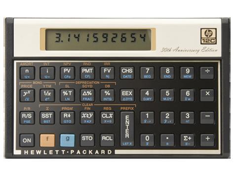 30 aniversario de la calculadora financiera HP 12C