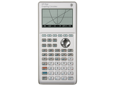 Calculatrice graphique HP 39gII