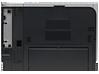 HP LaserJet Enterprise P3015dn Printer - Rear