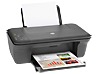 HP Deskjet 2050 All-in-One Printer - J510a - Right