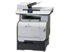 HP Color LaserJet CM2320fxi Multifunction Printer - Left
