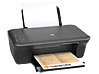 HP Deskjet 1051 All-in-One Printer - Right