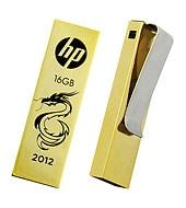 HP v218g USB 快閃磁碟機