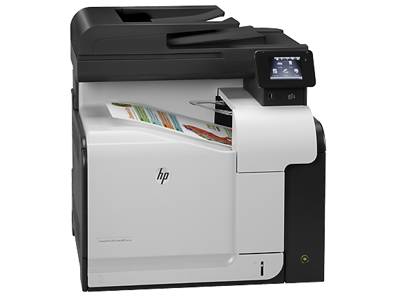 HP LaserJet Pro 500 color MFP M570dn - Right