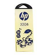 HP v229g USB 快閃磁碟機
