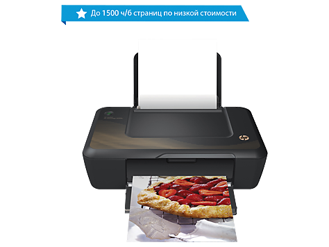 HP Deskjet Ink Advantage 2020hc Printer series