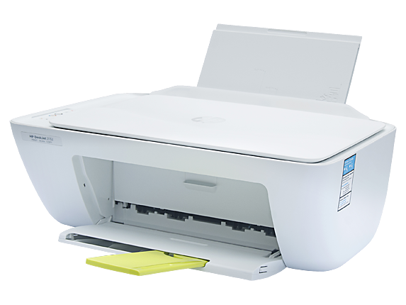 HP DeskJet 2132 All-in-One Printer - Left