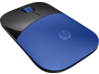 HP Z3700 Blue Wireless Mouse - Right