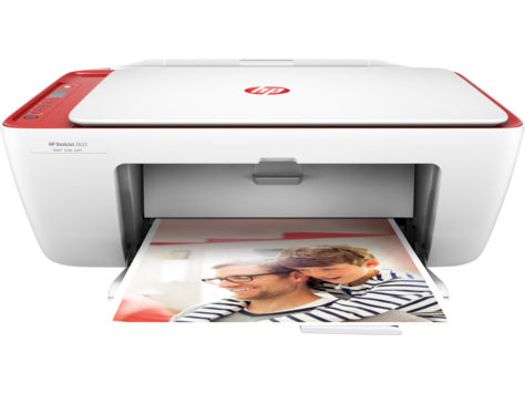 HP DeskJet 2600 All-in-One-skrivarserie