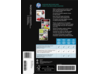 HP PageWide Glossy Brochure Paper-200 sht/Letter/8.5 x 11 in - Rear