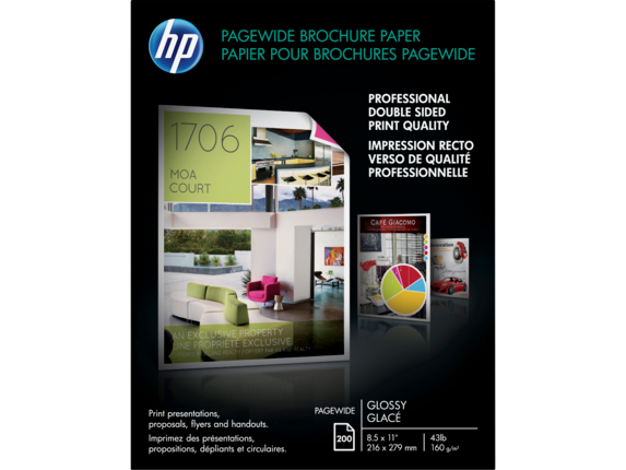 HP PageWide Glossy Brochure Paper-200 sht/Letter/8.5 x 11 in - Center