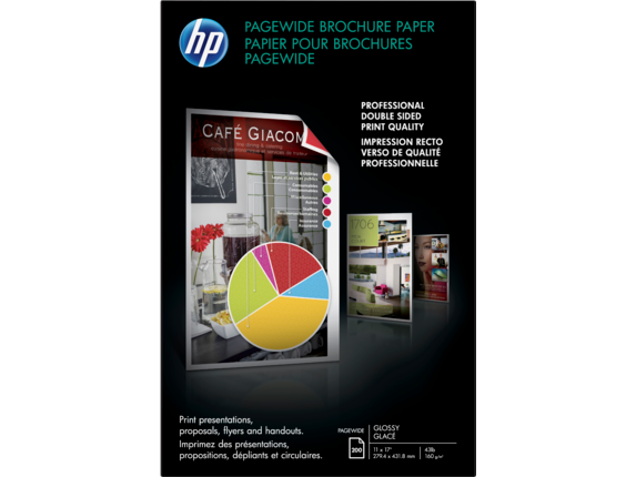 HP PageWide Glossy Brochure Paper 200 Sht Tabloid 11 X 17 In