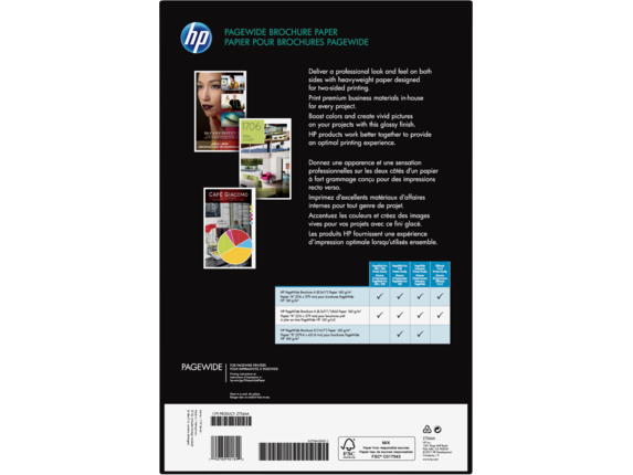 HP PageWide Glossy Brochure Paper-200 sht/Tabloid/11 x 17 in - Rear