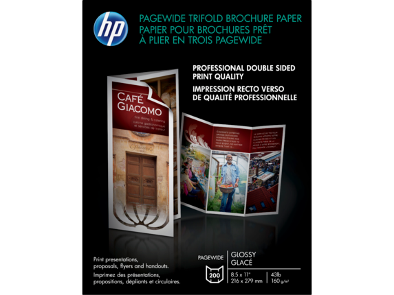 HP PageWide Glossy Trifold Brochure Paper-200 sht/Letter/8.5 x 11 in - Center