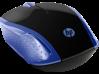 HP Wireless Mouse 200 - Rear