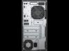HP 280 G3 Microtower PC - Rear