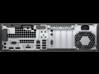 HP EliteDesk 800 G3 Small Form Factor PC - Customizable - Rear
