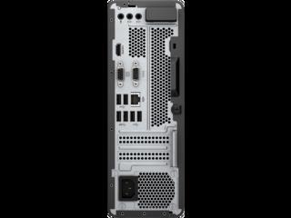 HP Slimline Desktop - 290-p0025xt