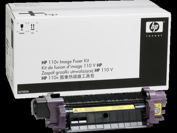 HP Color LaserJet Q7502A 110V Fuser Kit