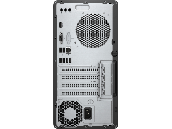 HP Pavilion Gaming Desktop 690-0015xt - Rear