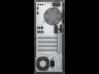 HP ENVY Desktop - 795-0025t