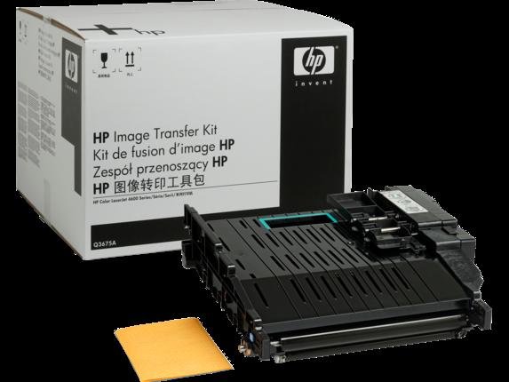 HP Color LaserJet Q3675A Image Transfer Kit
