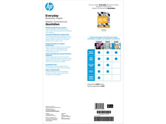 HP Laser Glossy Brochure Paper 120 gsm-150 sht/Tabloid/11 x 17 in - Rear |https://ssl-product-images.www8-hp.com/digmedialib/prodimg/lowres/c06371688.png