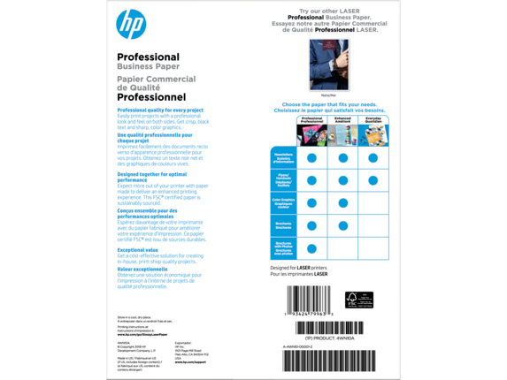 HP Laser Glossy Brochure Paper 200 gsm-150 sht/Letter/8.5 x 11 in - Rear