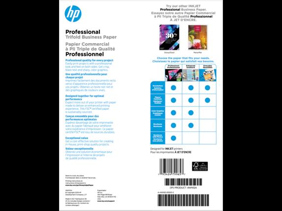 HP Inkjet Glossy Tri-fold Brochure Paper 180 gsm-150 sht/Letter/8.5 x 11 in - Rear