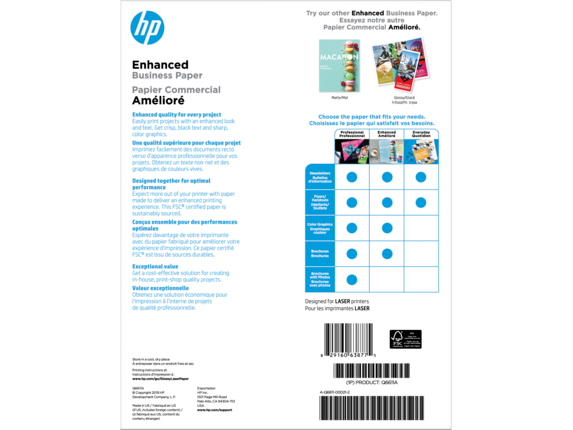 HP Laser Glossy Brochure Paper 150 gsm-150 sht/Letter/8.5 x 11 in - Rear