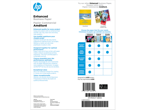 HP Laser Matte Brochure Paper 150 gsm-150 sht/Letter/8.5 x 11 in - Rear