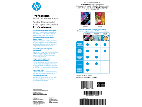 HP Laser Glossy Tri-fold Brochure Paper 150 gsm-150 sht/Letter/8.5 x 11 in - Rear