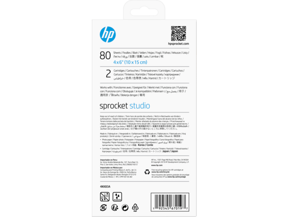 HP Sprocket 4 x 6 in (10 x 15 cm) Photo Paper and Cartridges-80 sheets - Rear
