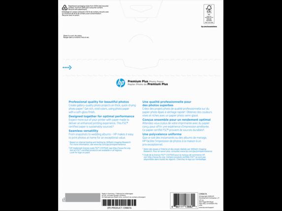 HP White Premium Plus Soft Gloss Photo Paper